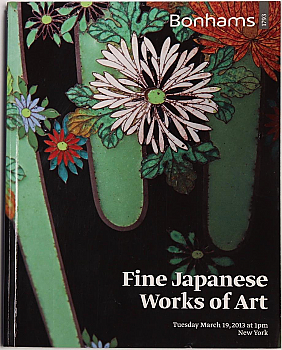 BNY20130319: Bookshop: [2013] Fine Japanese Works of Art