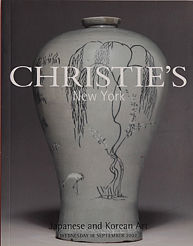 CNY20020918: Bookshop: [2002] Christie's New York Japanese and Korean Art