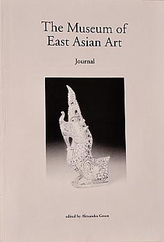 1897734069: Bookshop: The Museum of East Asian Art Journal, Vol. 2, 1996