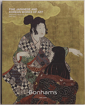 BNY20150318: Bookshop: [2015] Fine Japanese and Korean Works of Art
