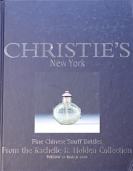 CNY20000320: Bookshop: [2000] Chinese Snuff Bottles Holden Collection